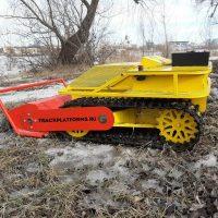 Робот косилка_агро робот_робот снегоуборщик_tracked robot_agro bot_6